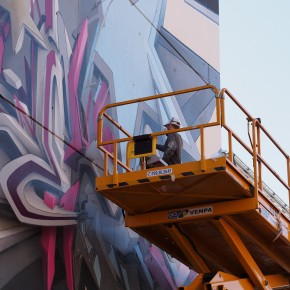 New DAIM Mural in Bologna Frontier Project