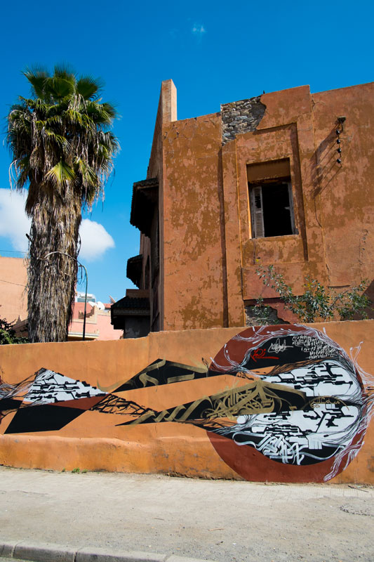 site honda maroc