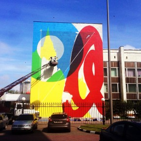 Preview Moscow Street Art Biennale 'Artmossphere'