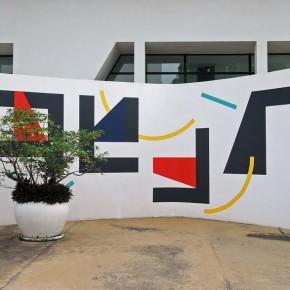 Mural Update El Tono